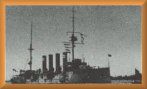 HMS Hogue